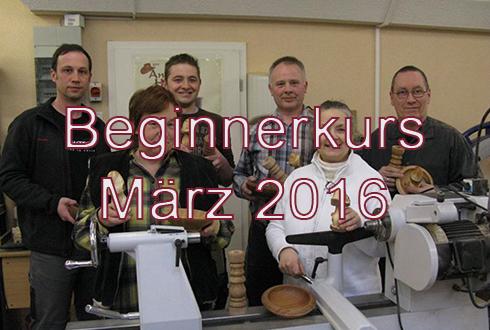 2016_03_beginner
