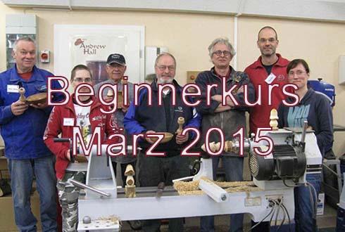 2015_03_beginner_2